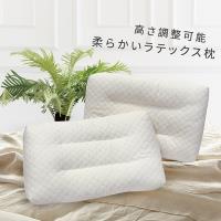 Victoria 日式透氣顆粒乳膠枕(2顆)
