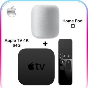 【APPLE】 HomePod 智慧音箱 白 + Apple TV 4K 64G 影音組