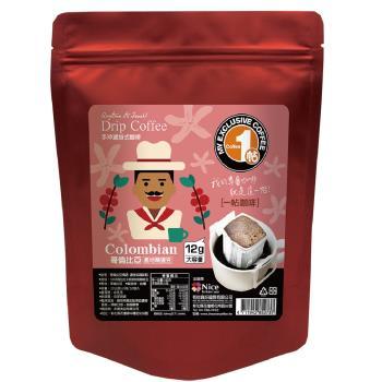 (買一送一)一帖精選濾掛式咖啡12g*10包/巴西/摩卡/哥倫比亞