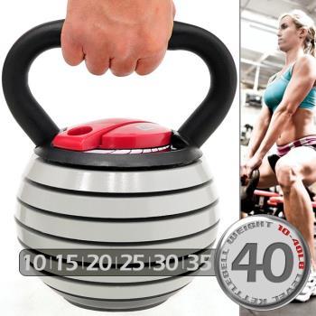 快速調整40磅18公斤壺鈴組合(可調式10~40LB)