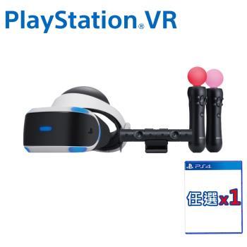 Playstation VR 豪華全配組 (CUH-ZVR2H2M)-加送PS4 VR專用 Beat Saber –英文版下載卡+熱門遊戲片*1