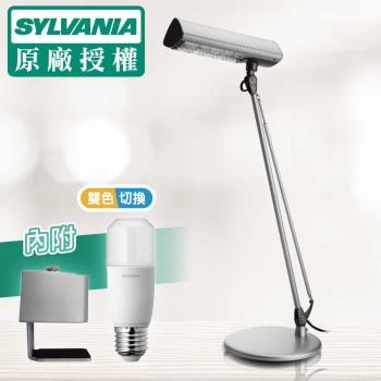 SYLVANIA喜萬年 LED 小小冰極光護眼檯燈 座夾兩用