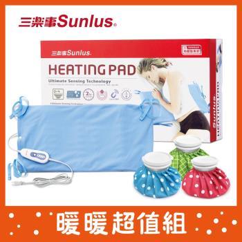 Sunlus三樂事暖暖熱敷墊(大)-MHP-711+muva冰熱敷雙效水袋-6吋(三色)