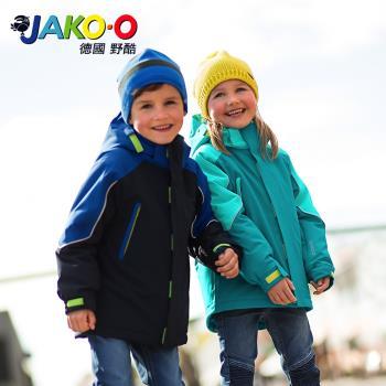 【JAKO-O德國野酷】兩件式極暖雪衣外套-深藍(兒童雪衣外套)