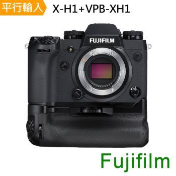 FUJIFILM X-H1+VPB-XH1 KIT組合*(中文平輸)-
