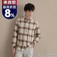 GIORDANO  男裝法蘭絨溫暖磨毛長袖襯衫 - 33 皎白/咖啡格紋