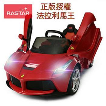 金德恩 法拉利正版授權 馬王 蝶翼雙門可坐式12V雙驅電動車/兒童騎乘