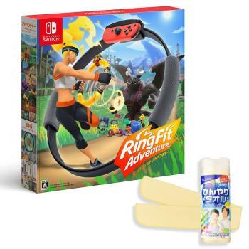 [搶現貨送好禮]Nintendo Switch 健身環大冒險+專屬控制器Ring-Con