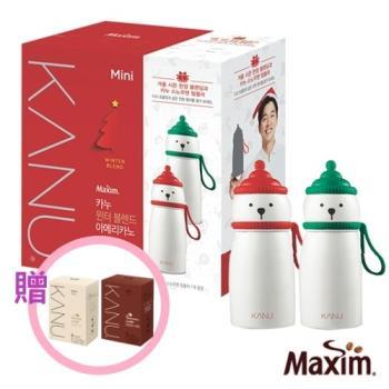 MAXIM麥心 韓國KANU孔劉美式深焙咖啡100入 附保溫杯(耶誕小熊限定款)