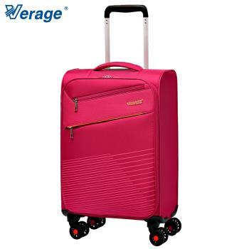 Verage ~維麗杰 19吋五代極致超輕量登機箱 (玫紅)