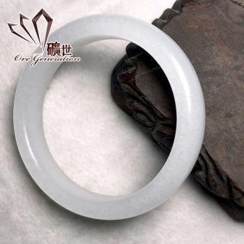 【礦世】天然漢白玉手鐲 E740