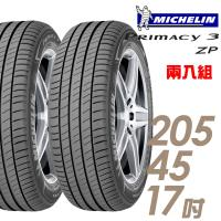 Michelin 米其林 PRIMACY 3 ZP 失壓續跑輪胎_二入組_205/45/17(PRIMACY 3 ZP)