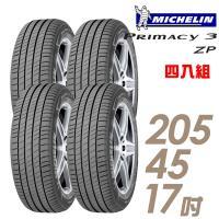 Michelin 米其林 PRIMACY 3 ZP 失壓續跑輪胎_四入組_205/45/17(PRIMACY 3 ZP)