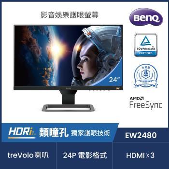 BenQ EW2480 24型IPS面板FREESYNC電競護眼液晶螢幕