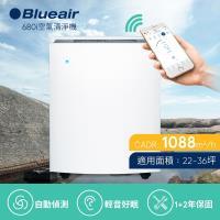 登記送聚火鍋餐券★瑞典Blueair 空氣清淨機經典i系列 抗PM2.5過敏原 680i (22坪)