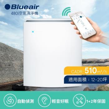 瑞典Blueair 空氣清淨機經典i系列 抗PM2.5過敏原 480i(12坪)