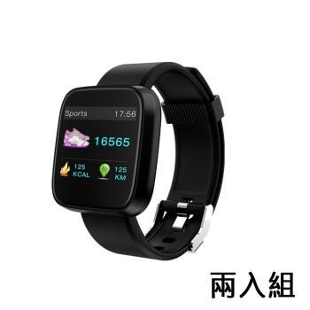 人因大錶面時尚運動心律智慧手錶(2入組)