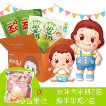 韓國 ivenet 艾唯倪 6個月寶寶組合(原味大米餅+蘋果果乾)加送草莓果乾