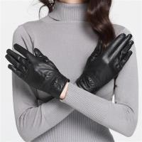 【米蘭精品】真皮手套保暖手套-黑色綿羊皮太陽花裝飾女手套73wm47