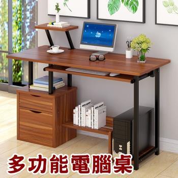 HC 【多 電腦桌】(120CM大桌面 帶鍵盤架 書架 抽屜櫃 置物檯)電腦桌 辦公桌 書桌 桌子 兒童桌 工作桌