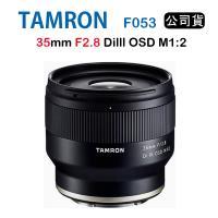 TAMRON 35mm F2.8 Dilll OSD M1:2 F053 騰龍 (公司貨) For E接環