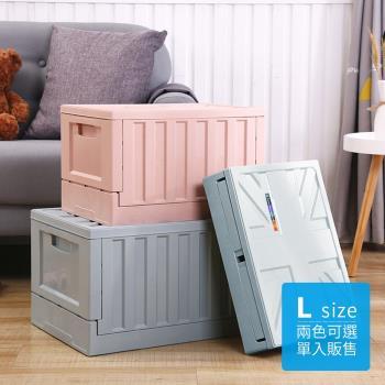 Mr.box 北歐風貨櫃收納箱/收納櫃/組合椅(大款-兩色可選)