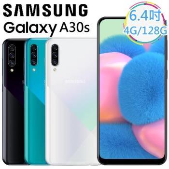 Samsung Galaxy A30s 智慧型手機 4G/128G