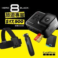 【GoPro】HERO8 Black 假日組合CHDRB-801(公司貨)