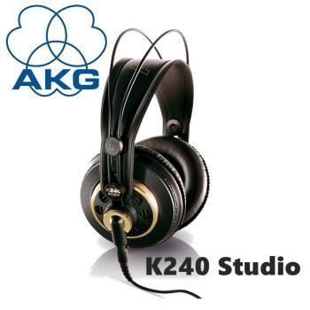 奧地利AKG K240 Studio 錄音室專業耳機 歷久彌新耳機保固一年永續保修