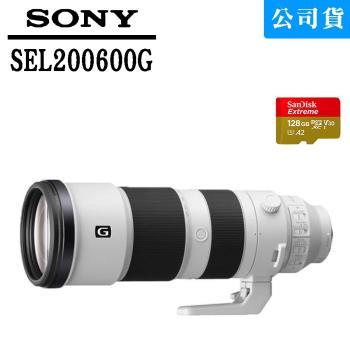 【SONY】FE 200-600 mm F5.6-6.3 G 超望遠變焦鏡頭(公司貨)SEL200600G