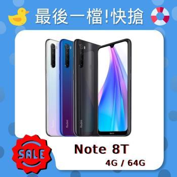 紅米 Note 8T  6.3吋八核心雙卡智慧手機(4G+64G)