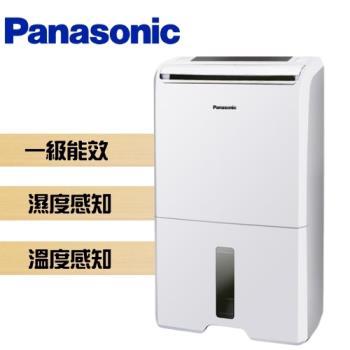 Panasonic國際牌 1級能效ECONAVI空氣清淨除濕機11公升F-Y22EN 庫(C)