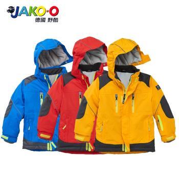 【JAKO-O德國野酷】戶外防水加厚鋪棉外套(兒童滑雪雪衣)