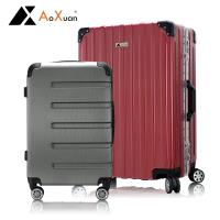 AoXuan 29吋PC拉絲鋁框行李箱 雅爵(送20吋風華再現登機箱)