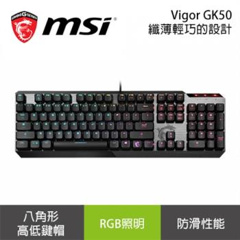 【MSI 微星】Vigor GK50 LOW PROFILE 短軸機械式電競鍵盤