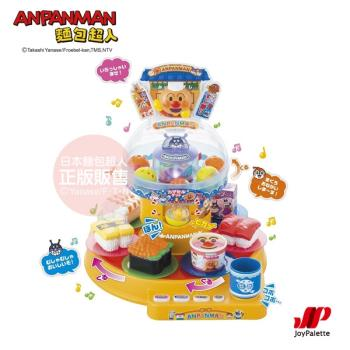 麵包超人-麵包超人的歡樂扭蛋壽司台(3歲-)