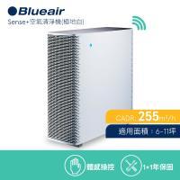 登記送聚火鍋餐券★瑞典Blueair 空氣清淨機抗PM2.5過敏原 SENSE+ 時尚白(6坪)