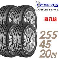 Michelin 米其林 LATITUDE SPORT 3 濕地操控輪胎_四入組_255/45/20(SPT3)