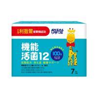 【小兒利撒爾】機能活菌12 七日體驗組 (專為兒童設計/益生菌/乳酸菌)
