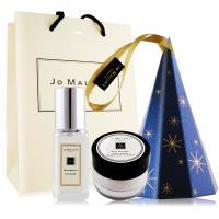 Jo Malone 聖誕吊飾禮盒(星星版)[藍風鈴潤膚霜15ml+葡萄柚香水9ml]-2019 Xmas 聖誕限定百貨公司貨[附提袋]