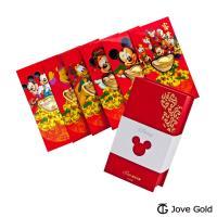 Disney迪士尼系列金飾 黃金元寶紅包禮盒