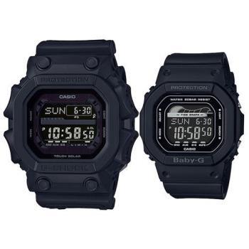 【CASIO】G-SHOCK X BABY-G 潮流耐衝擊運動對錶 (GX-56BB-1+BLX-560-1)