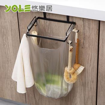 YOLE悠樂居-烤漆鐵製門後掛式垃圾袋掛架x2入