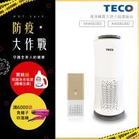 雙12下殺↘(買大送小)TECO東元 360°零死角智能空氣清淨機 NN4002BD 送東元個人隨身清淨機 NN0802BD