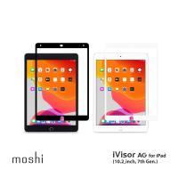 Moshi iVisor AG for iPad (10.2/ 10.5-inch) 防眩光螢幕保護貼