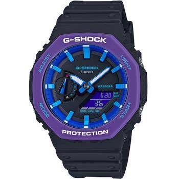 G-SHOCK 極簡設計運動錶(GA-2100THS-1)