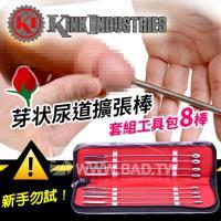 壞男情趣 美國大廠XR 芽狀尿道擴張棒-套組工具包8棒 Rosebud Urethral Sounds Kit