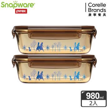 (買一送一)美國康寧密扣Snapware 冰雪奇緣耐熱玻璃保鮮盒長方型-980ml