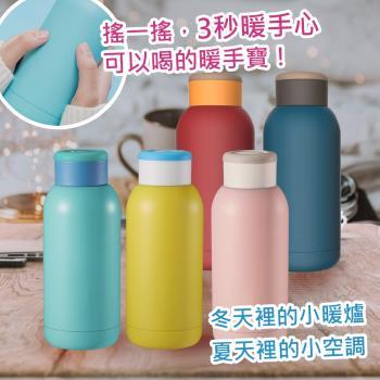 冷暖魔溫杯太神奇2用冷暖304不銹鋼杯 390ml (5色任選)