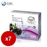 GBL嘉寶果舒纖飲 30包/盒*(6+1盒)